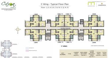 Citron C Wing Typical Floor Plan