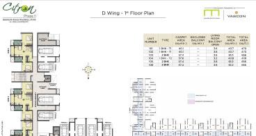 Citron D wing 1st Floor Plan